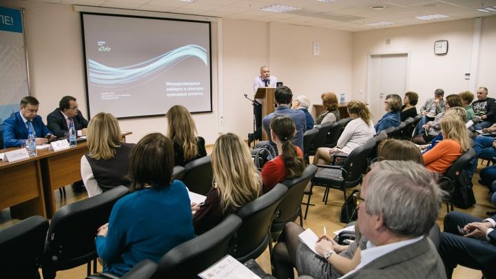 «Это лихорадка»: в Екатеринбурге прошел семинар по выживанию бизнеса в условиях санкционного режима
