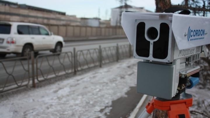 Увеличить число камер на дорогах Красноярска запланировали в мэрии