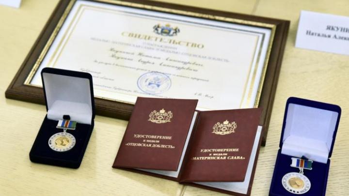 Сотрудника «Запсибкомбанка» наградили медалью «Материнская слава»