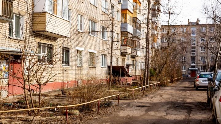 Обиделся и не ушёл: ярославец продал квартиру вместе с жильцом