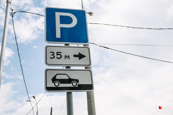 В Самаре хотят обустроить 6867 платных парковочных мест