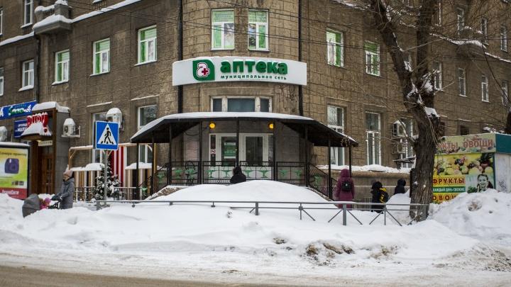 «Осталось на несколько дней»: из аптек Новосибирска исчез препарат для эпилептиков