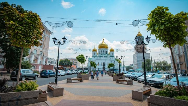 За звание столицы юга России будет бороться Краснодар