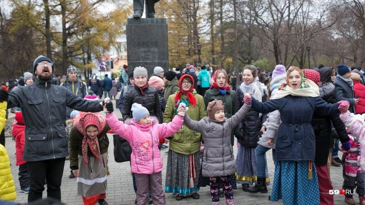 Мэрия Перми не стала приглашать звезд на День народного единства