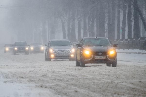 Ночью 22 октября в Перми и крае ожидают снегопад