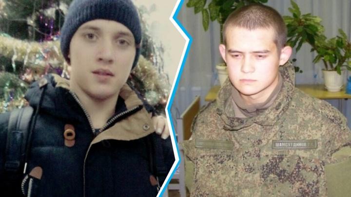 Тяжело раненный в Забайкалье солдат признан потерпевшим в деле Шамсутдинова