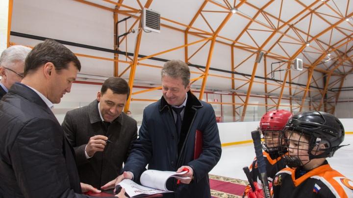 Возвели за 7 месяцев: официально открыта «тентовая» ледовая арена от УГМК на Уралмаше