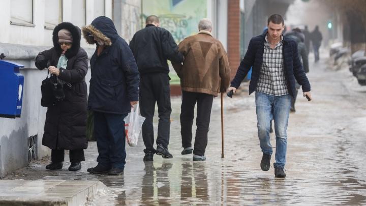 Сухие цифры: в Волгоградской области на 53 рубля выросли зарплаты и снизились реальные доходы