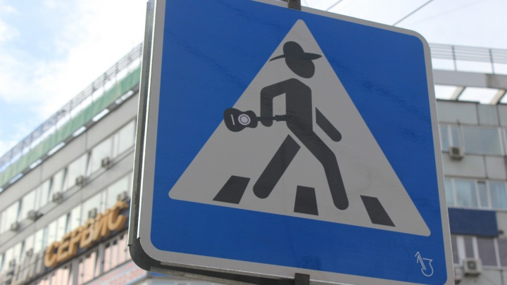 С усами и гитарой: в центре Новосибирска дорисовали дорожные знаки