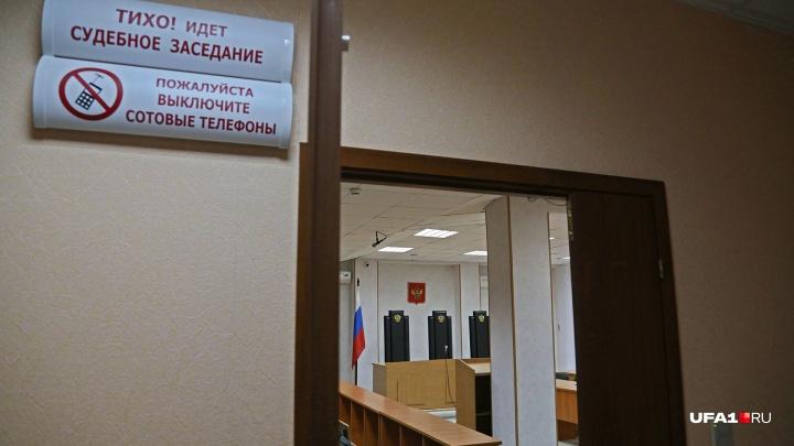 В Башкирии работодатель выплатит 3 миллиона рублей семье мужчины, погибшего на добыче алмазов