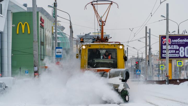 Ледяной дождь и гололед: МЧС Прикамья предупреждает об ухудшении погоды