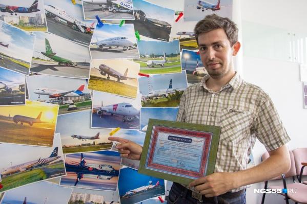 Обладатель главного приза Анатолий Фрумгарц и его фотография