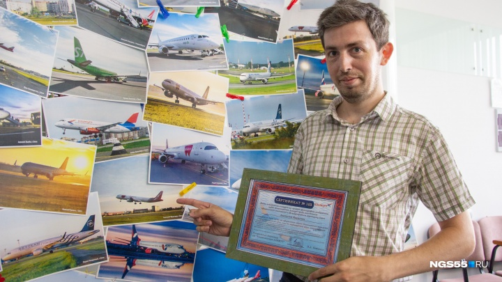 Омский споттер получил сертификат на бесплатный перелёт за свой снимок