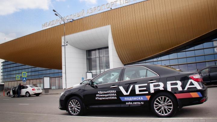 В Перми станет реальностью«Подписка на Toyota»