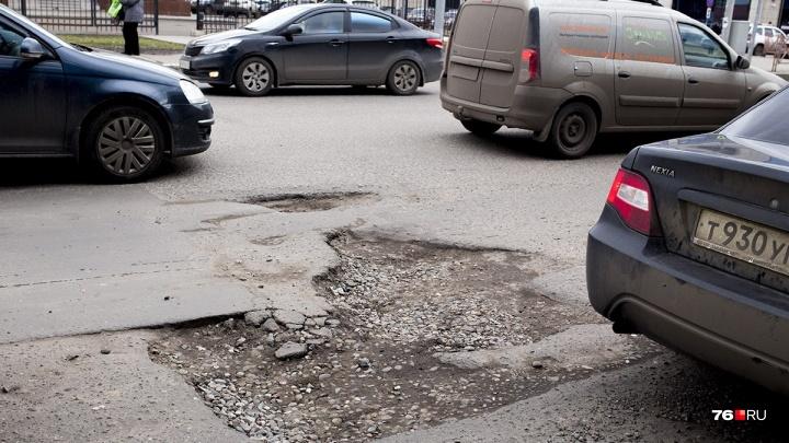 Лайфхак: как заставить чиновников отремонтировать улицу у своего дома