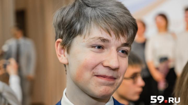 Пожелаем удачи: пермский школьник представит Россию на международной олимпиаде по географии