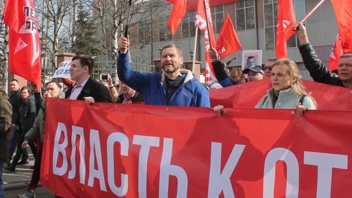 Депутата Архангельской думы будут судить за участие в митинге