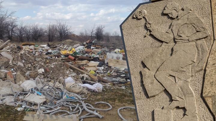 «Вы гадите на свои могилы и свою память»: в Волгограде Лысую гору превратили в огромную свалку