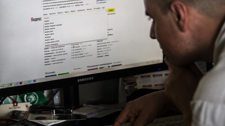 В работе сервисов «Яндекса» произошел сбой: новосибирцы не могли воспользоваться почтой