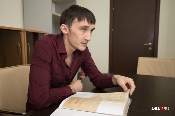 Дмитрий Зенюк обратил внимание на подозрительную формулировку в релизе прокуратуры