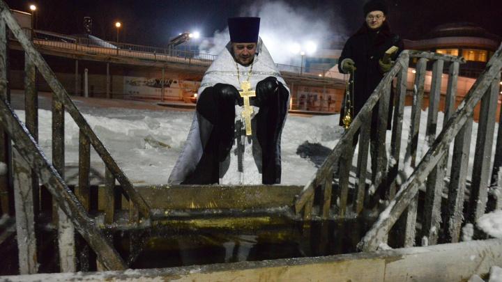 У отеля «Рамада» отказались делать бесплатную крещенскую купель для екатеринбуржцев