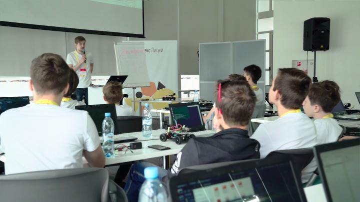 В Башкирии откроются Яндекс.Лицеи: идет конкурсный набор на бесплатное обучение программированию