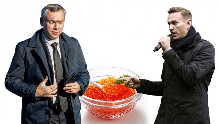 Навальный обвинил Травникова в покупке 30 килограммов красной икры за счет бюджета