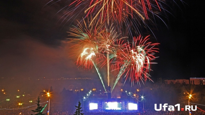 Онлайн-трансляция (завершена): Уфа отпраздновала свое 443-летие