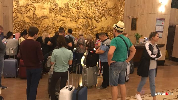 «Сажали в такси и везли куда-то»: 25 туристам из Уфы отказали в отеле в Китае