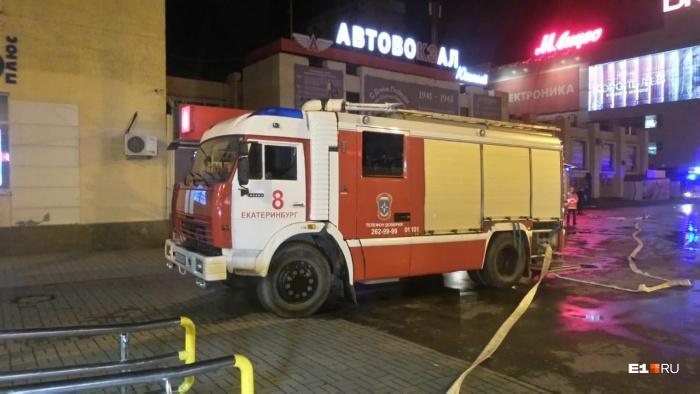 Всех эвакуированных разместили в здании автовокзала