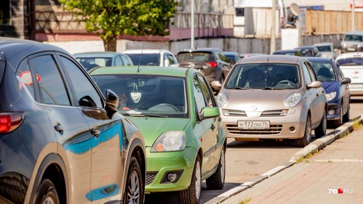 Чиновникам мэрии Ярославля предложили запретить парковку на проспекте в Брагино