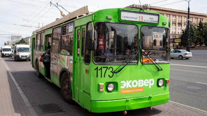 Антимонопольщики раскритиковали идею челябинских властей о выделенных полосах для транспорта