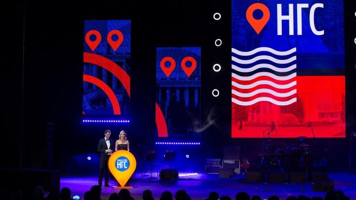 С баяном и Летучей: репортаж — как НГС награждал лучшие компании Новосибирска