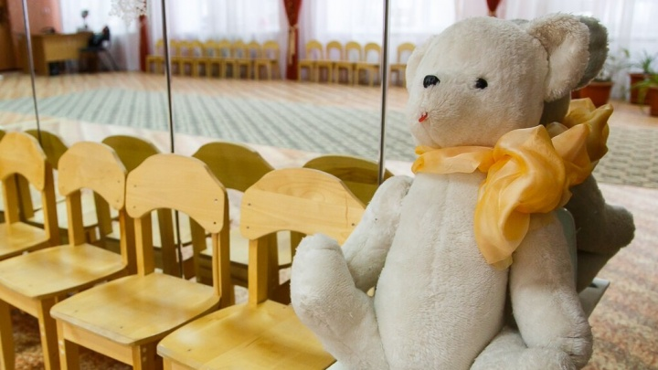На 500 меньше: в Волгоградской областичисло воспитанников детсадов сократилось до 109 700 человек