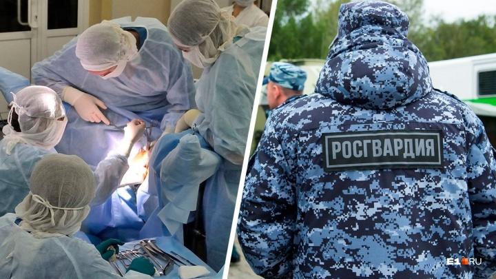 Сотрудница Росгвардии отсудила 250 тысяч рублей у военного госпиталя за семь «лишних» операций
