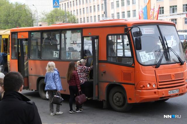Автобус нн онлайн нижний новгород