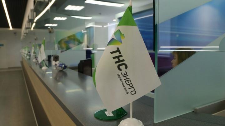 «ТНС энерго Ростов-на-Дону» расторгает договоры энергоснабжения с управляющими компаниями