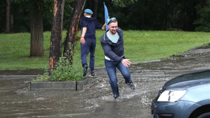 Вместо фонтанов: улицы Челябинска в День ВДВ вновь затопило