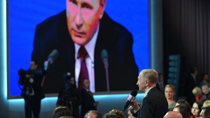 Владимир Путин сегодня ответит на главные вопросы года