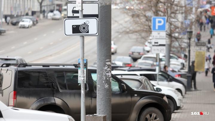 Ростовчанам разрешили парковать авто на Большой Садовой