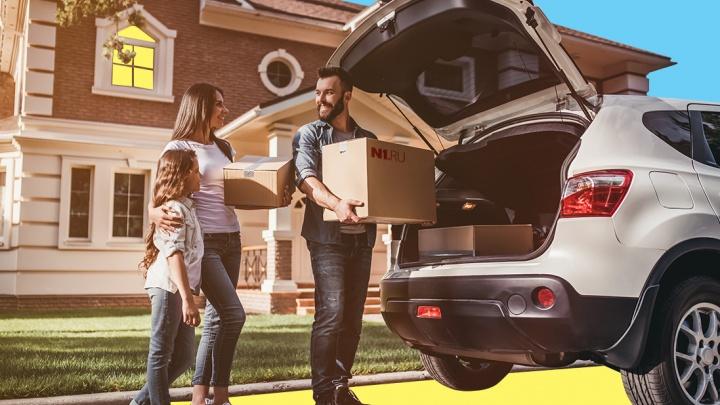 Семейный переезд: спальный район или городская окраина