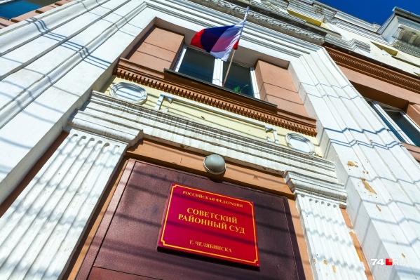 Дело бывшего оперативника угрозыска рассмотрит суд Советского района