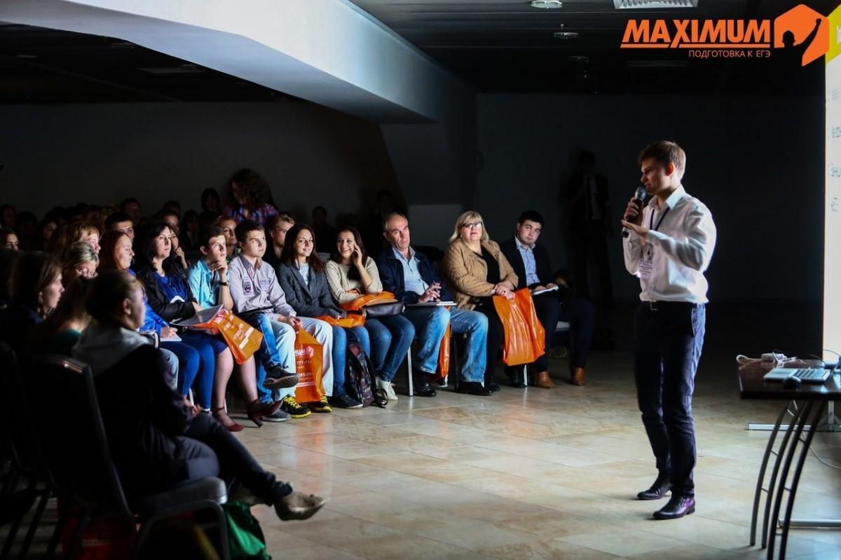Екатеринбуржцам расскажут, как сдать ЕГЭ-2020 на 80+