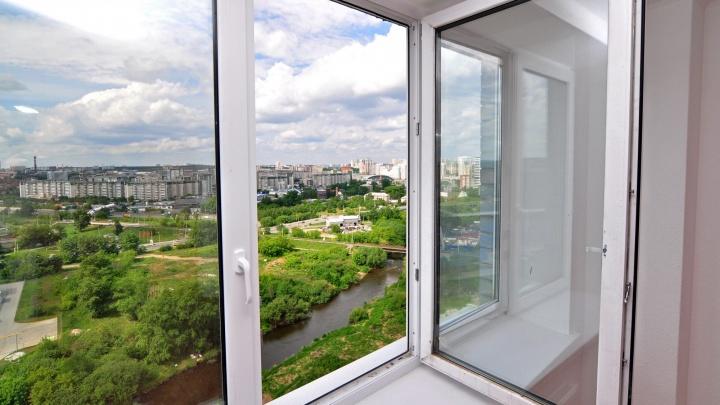 """В выходные екатеринбуржцы смогут увидеть квартиры, в которых """"всё включено"""""""