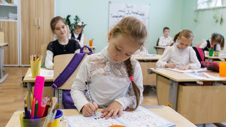 Влюбиться в школу: эксперты рассказали, как сохранить у ребенка интерес к учебе
