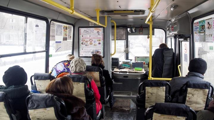 Этих изменений нет в схемах: в Ярославле и области автобусы стали ездить по самовольным маршрутам