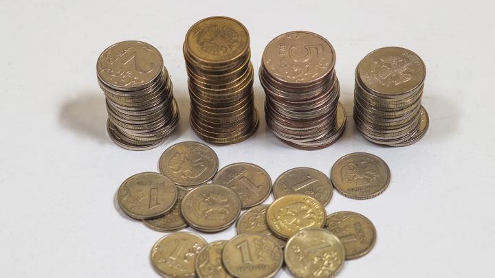 Несите мелочь:новосибирцы смогут обменять обычные деньги на редкие 25-рублёвые монеты