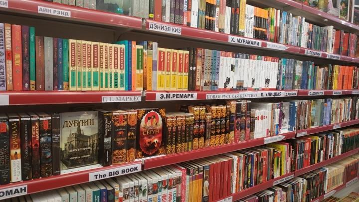 Шесть книг, написанных красноярцами, которые стоит почитать