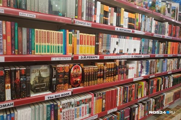 В магазинах Красноярска можно найти и книги красноярских писателей