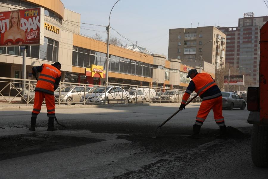 Новосибирцы в 3-й раз выберут дороги для ремонта